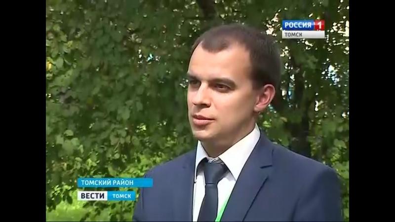Открытие Энергии молодости - 2015, репортаж Вести - Томск
