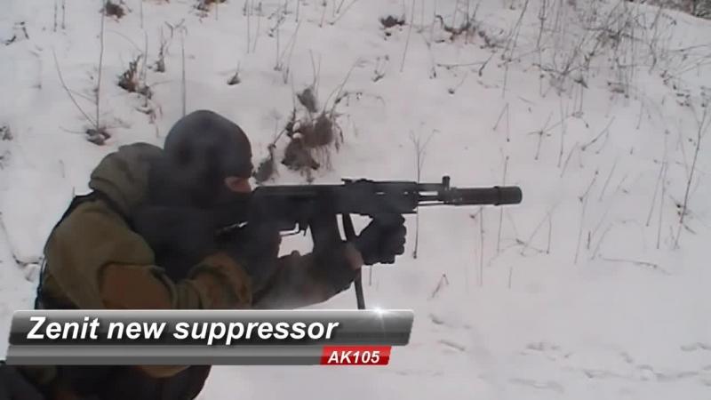 AK 105 Suppressor Test