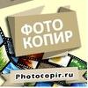 ФотоКопир. Полиграфия в Москве. Печать. Визитки