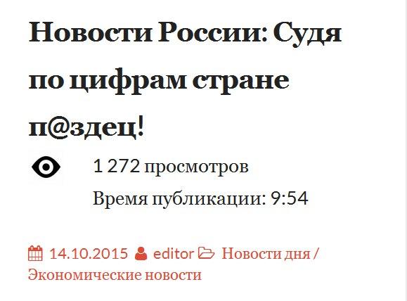 Яценюк советует будущим киберполицейским учить русский и китайский - Цензор.НЕТ 784