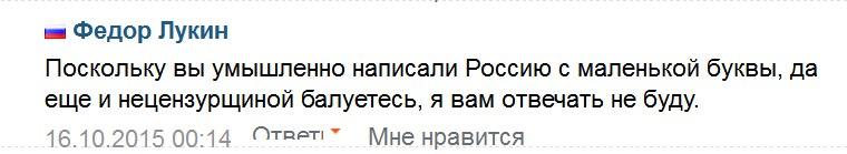 СБУ пыталась снять с эфира сюжет об автомобилях своих сотрудников, - журналист Ткач - Цензор.НЕТ 2876