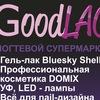 GoodLAC, Kodi, Bluesky, Strong, Domix и т.д.))