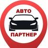 Автопартнер Крым | ДТП ДПС ПДД