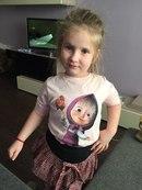 Online last seen today at 3 59 pm natalya kalaeva