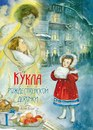 www.labirint.ru/books/454672/?p=7207