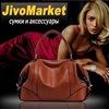 JivoMarket.ru-интернет-магазин сумок