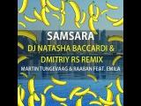 Martin Tungevaag &amp Raaban feat. Emila- Samsara (Dj Natasha Baccardi &amp Dmitriy Rs Remix)(Extended Version)