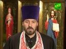 20 октября. Псково-Печерская икона Божией Матери «Умиление»