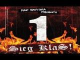 1 Kla$ - Sieg Klas Весь Альбом (HD) 320 kbps