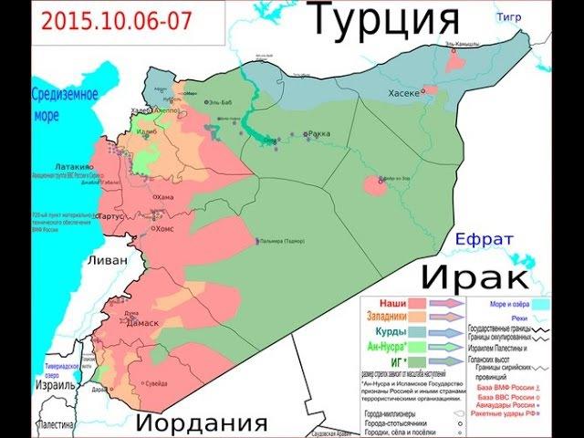 Динамика войны в Сирии. март 2011 - июнь 2015. Всем любителям ХПП посвящается!