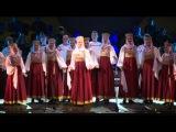 Ах ты, степь широкая - Оркестр Терема и хор имени М. Е. Пятницкого