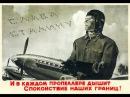 Авиамарш Хор и оркестр ГАБТ п у Б Хайкина 1937г original
