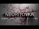 Док-во о прокачке GTA Online HacK Neoritovka ModZ