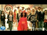 Гайтана - Танц - Gaitana (Official Video)