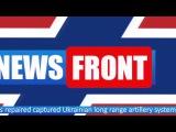 Новороссия. Сводка новостей Новороссии (События Ньюс Фронт) 7 февраля 2015 /Roundup NewsFront 07.02