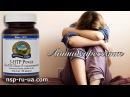 Антидепрессант Триптофан (5-HTP Power) 5-гидрокситриптофан - снятие стресса и лечение депрессии