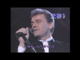 720p Air Supply - Without You All Out Of Love (Live '92) Hong Kong 1992 LD