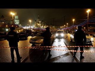 Вести.Ru: В убийстве Немцова подозревают исламских террористов