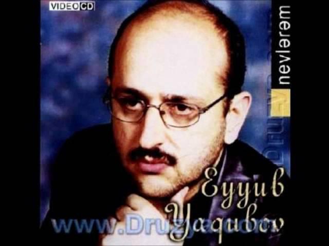 Eyyub Yaqubov Полночь пробило