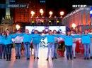 Майданс- 2 Харьков Двi культури - одне серце