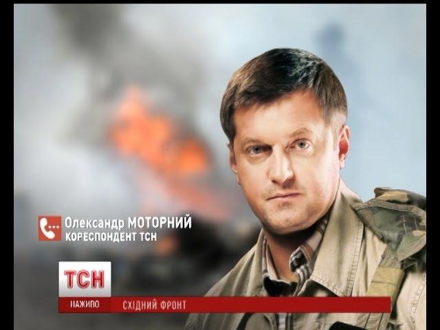 Ще однією «гарячою точкою» на мапі українського Cходу залишаєтьсь Горлівка