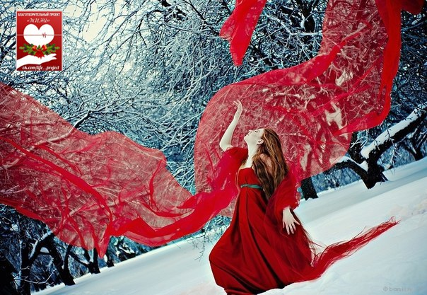 девушка зима платье красное лес загрузить