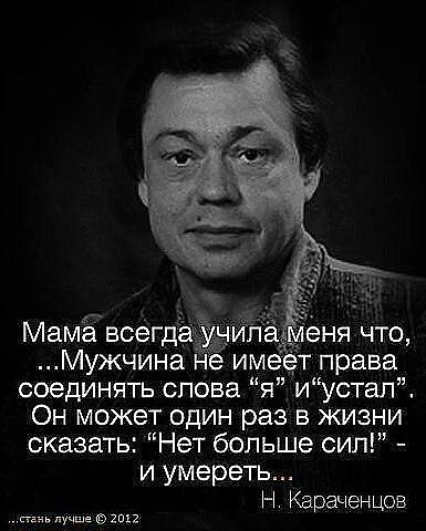 караченцов я тебя никогда не забуду: