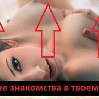 Секс знакомства в пензе