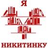 Областная научная библиотека им. И.С. Никитина
