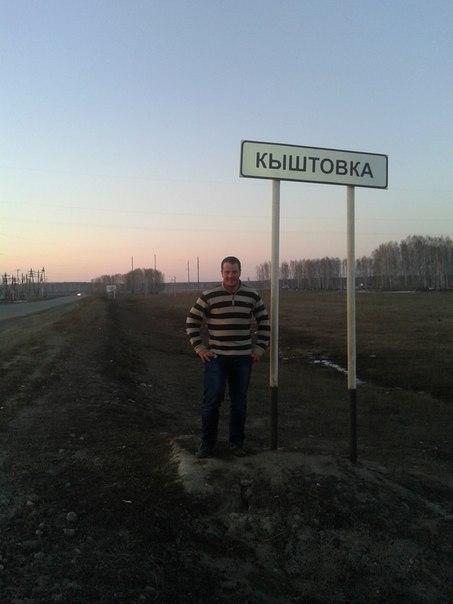 фото из альбома Кирилла Баринова №8