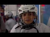 Хоккей - это то, что на фоне происходит