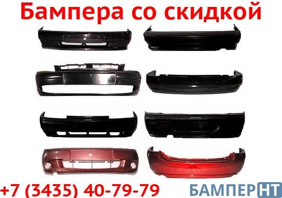 Ссылка bamper-nt.ru
