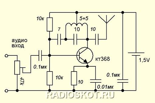 http://radioskot.ru/publ/peredatchiki/radioperedatchik_dlja_televizora/11-1-0-409.
