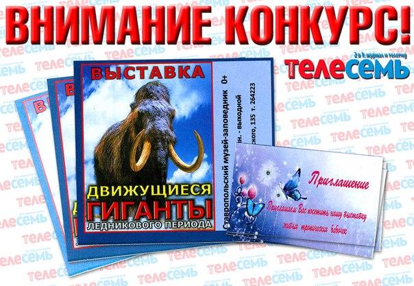 В связи с расширением(по России - Беслатная on-line