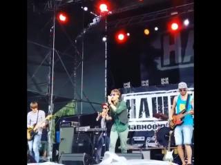 СвобоDA - Тише (Нашествие-2015 15sec Live)