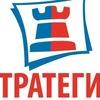 """Шахматный клуб """"Стратегия"""""""