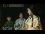 (25 серия) Тайра Киёмори / Тайра-но Киёмори /Taira no Kiyomori