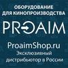 Proaim, Camtree и Filmcity в России