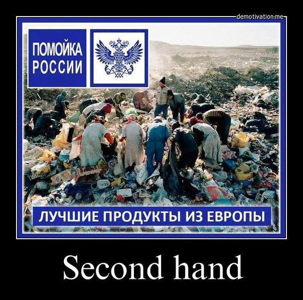 Украина планирует соглашение с РФ по газу только  до конца зимы, - Демчишин - Цензор.НЕТ 746
