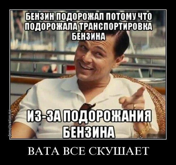 Украина планирует соглашение с РФ по газу только  до конца зимы, - Демчишин - Цензор.НЕТ 5702