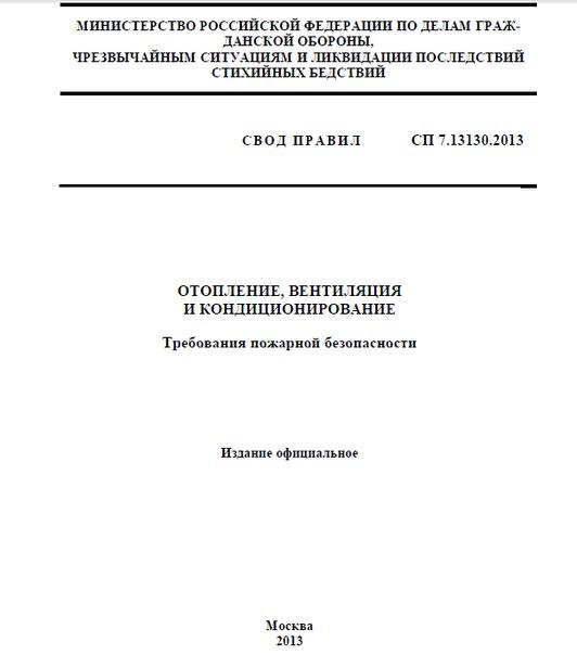 скачать рекомендации авок 5.5.1 2015