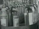 Сектор газа - Патриот