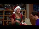 The Big Bang Theory - Penny's Christmas gift to Sheldon
