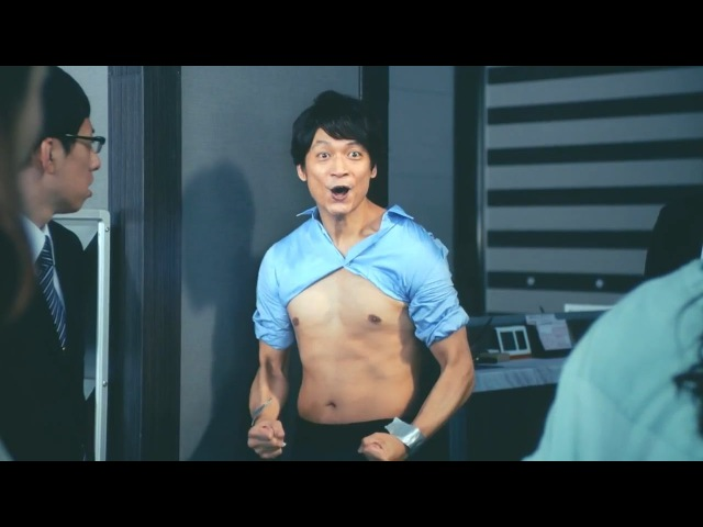 [CM] 香取慎吾 Shingo Katori / ライザップ RIZAP - 銀行で篇