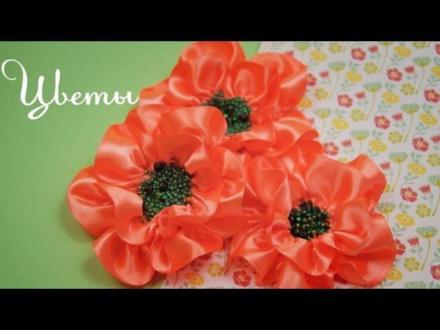 Простые Цветы из Лент своими руками Ribbon Flowers Tutorial ✿ NataliDoma