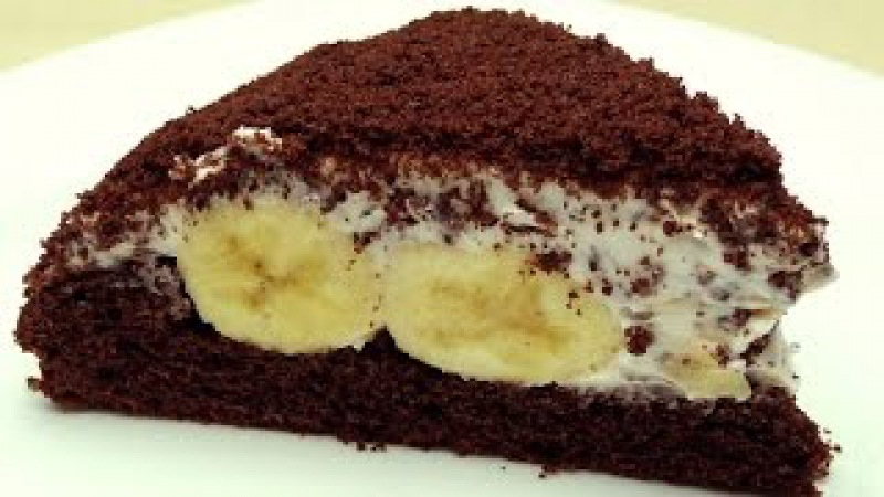 Рецепт торта Крот (или Норка крота) - Шоколадно-банановый торт