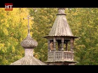 В Великом Новгороде прошел организованный музеем заповедником традиционный фестиваль коло