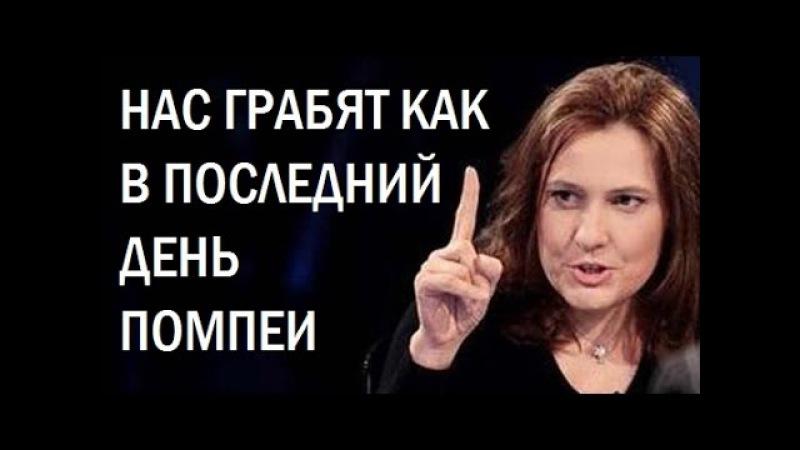 Украина по-новому: 37-й год и средневековая инквизиция. Татьяна Монтян
