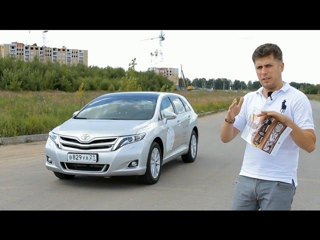 Toyota Venza тест-драйв.Anton Avtoman.