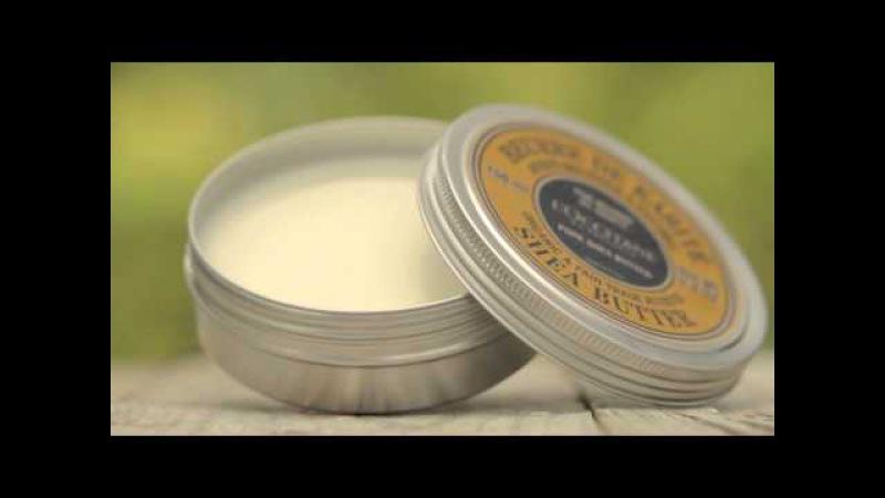 Beurre de Karité 100% - Conseils d'application - L'Occitane